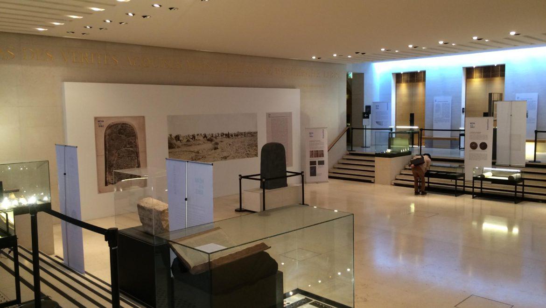À la découverte de… la stèle de Mésha