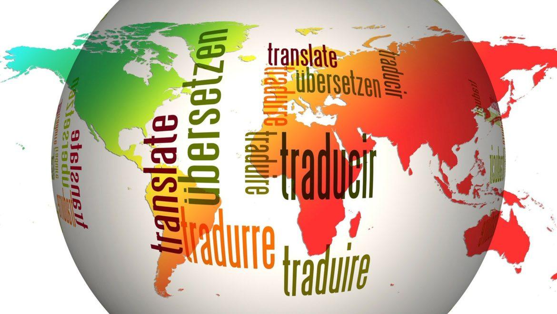 Le Sycomore, ou penser pour mieux traduire